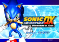 Sonic Adventure 2010 DX title.png