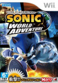 Sonic Unleashed Wii TW.jpg
