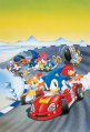 Sonic Drift 2 box artwork.jpg