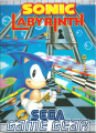 Labyrinth-box-eu.jpg