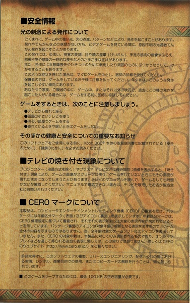 File:Unleashed 360 JP Manual.pdf