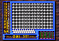 Chaotix 32X Comparison SoundTest1.png