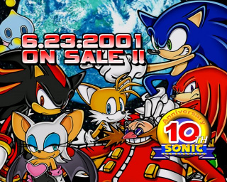 Game Secrets:Sonic Adventure 2 - Sonic Retro