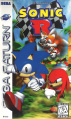 Sonic R Saturn US Cover Front.jpg