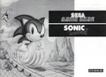 Sonic1 GG EU manual.pdf