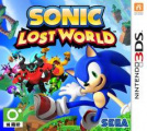 Sonic Lost World 3DS TW.jpg