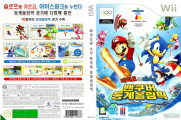 Maswinter wii kr cover.jpg