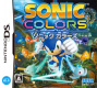 SonicColours DS JP cover.jpg