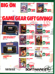 S2 GamePro Issue53 December1993 Page43.jpg