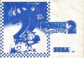 Sonic2 MD AU gold manual split pages.pdf