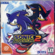 SonicAdventure2 DC BR Box Front.jpg