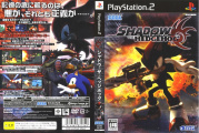 Shadow ps2 jp.jpg