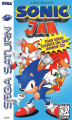 Sonic Jam Saturn US Cover Front.jpg
