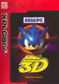 S3D PC FR xp alt cover.jpg