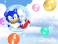 SonicTeam Wallpaper 1996 B.png