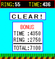 Sonic1-2001-cafe-game 03.png
