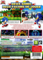 SonicGenerations 360 FR Box.jpg