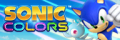 SC USA Wii Banner.png