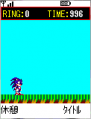 Sonic1-2001-cafe-01.png