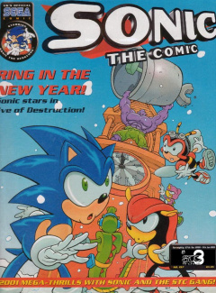STC UK 197 cover.jpg