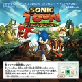 Sonic Boom - Shattered Crystal JP Manual.pdf