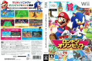 London2012 Wii JP cover.jpg
