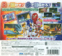 SonicBoomFire&Ice 3DS JP Cover Back.jpg