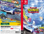 TeamSonicRacing Switch JP Cover.jpg