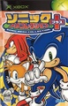 SonicMegaCollectionPlus Xbox JP manual.pdf