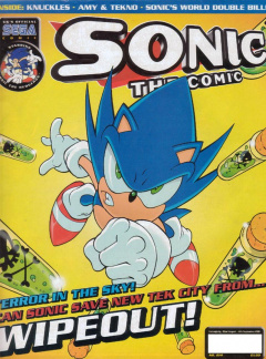 STC UK 214 cover.jpg