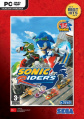SonicRiders PC TR bh cover.jpg