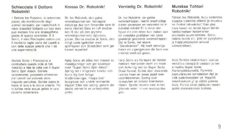 File:SonicClassics MD EU manual.pdf - Sonic Retro