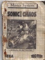 SonicChaos SMS BR manual.pdf