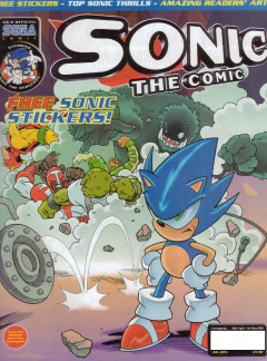 STC UK 205 cover.jpg