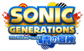 Sonic Generations Blue Adventures Logo.jpg