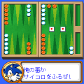 Sonic-backgammon-game0.png