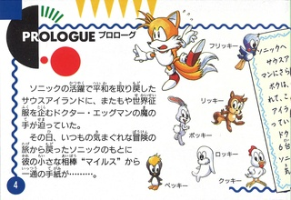 Sonic 2 GG JP Manual.pdf