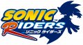 Riders logo JP early.png