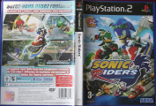 SonicRiders PS2 FR cover.jpg