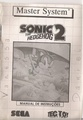 Sonic2 SMS BR manual.pdf