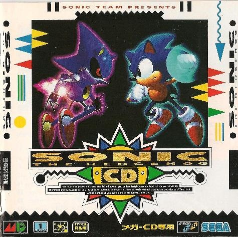 File:SonicCD MCD JP manual.pdf