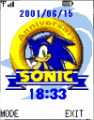Sonic1-2001-cafe-watch title.png