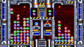 CPZ Mean Bean Machine.png