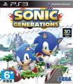 Sonic Generations PS3 TW.jpg