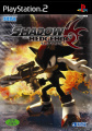 Shadow ps2 kr cover.jpg