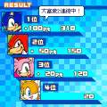 Sonic-millionaires-image17.png